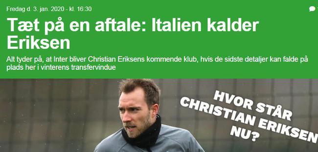 丹麦媒体报道