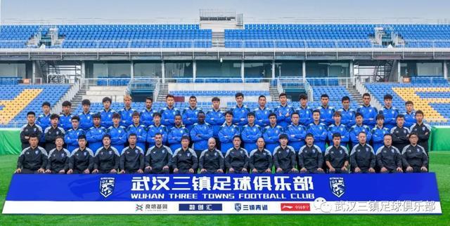 武汉三镇公布一队大名单 三名外援选中心仪号码