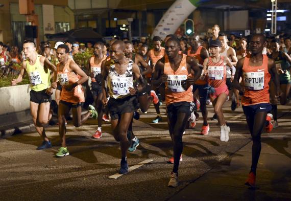 香港马拉松将于10月24日举行 共18500个参赛名额