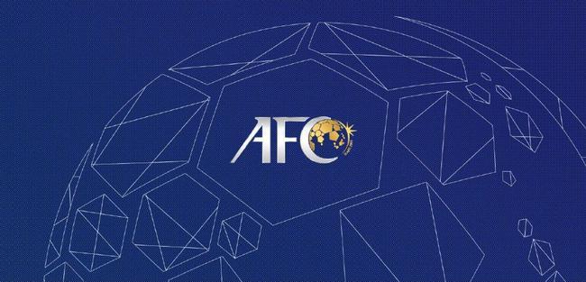 亚足联宣布40强赛推迟 各协会可申办所在组比赛
