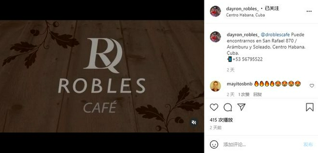 刘翔老对手罗伯斯开咖啡厅 与酒店联动内挂比赛服