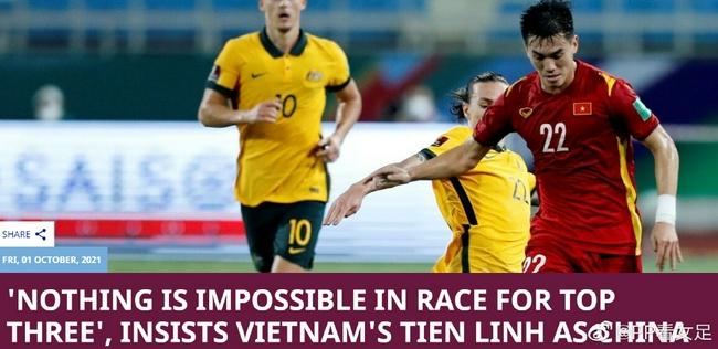 越南前锋:武磊非常危险 从未战胜中国队只是历史