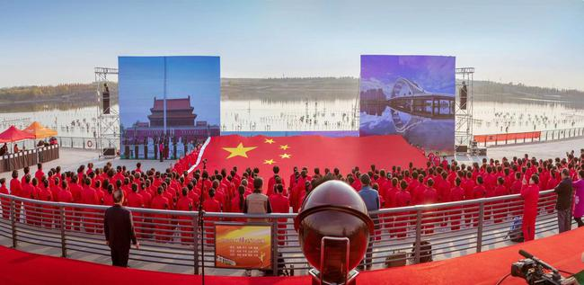 中国人寿•2020年全国健步走大联动启动(摄影/王保国)
