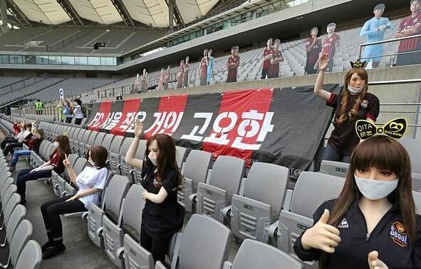 韩国球队看台摆人偶 道歉澄清:不是性玩具