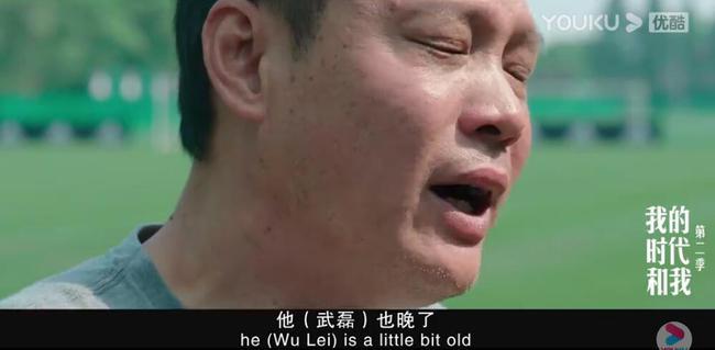 范志毅:武磊27岁留洋还是晚了 应该更早的走出去