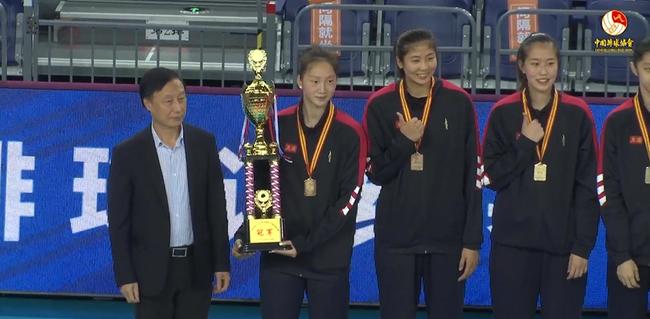 女排全锦赛完全排名 上海夺第五冠鲁苏分获银铜牌