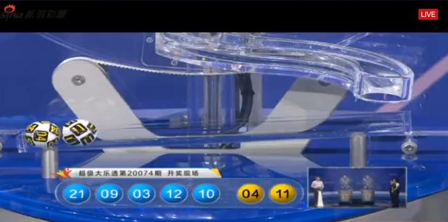 大乐透头奖开8注824万1注追加 奖池余额8.29亿