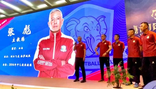 中乙赛场又现神操作 云南昆陆主教练去哪儿了?
