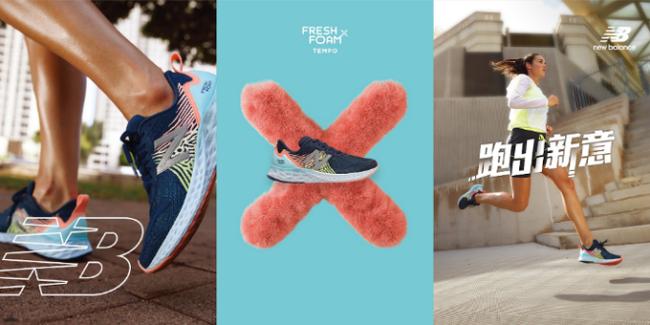 New Balance Fresh Foam X Tempo女款跑鞋