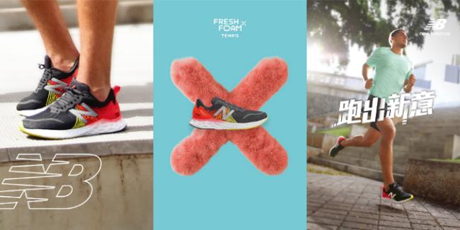 New Balance Fresh Foam X Tempo男款跑鞋