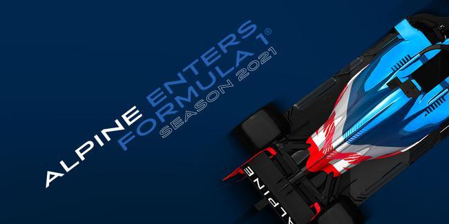 官宣:雷诺F1车队将在2021赛季更名为Alpine