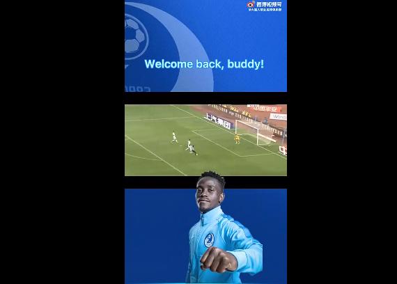 欢迎回来! 大连人官方宣布加纳外援博阿滕回归