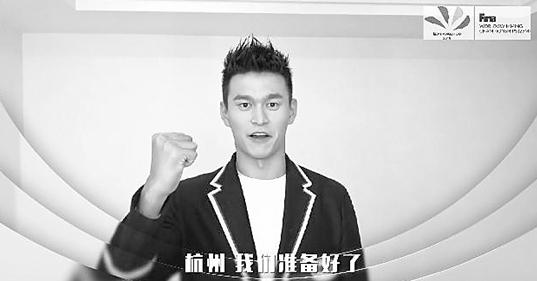 孙杨录制世锦赛宣传片