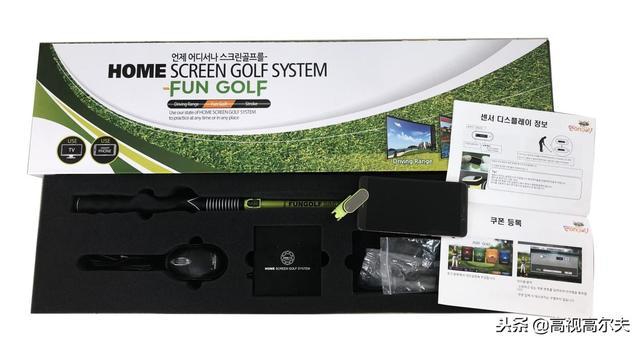 入门级室内高尔夫模拟器-娱笑高尔夫fungolf
