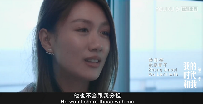 武磊妻子:最苦的是他去国家队 我在国外一个人带俩娃!