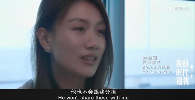 【博狗体育】妻子谈武磊:喜欢自己承受压力 比在国内更心疼他