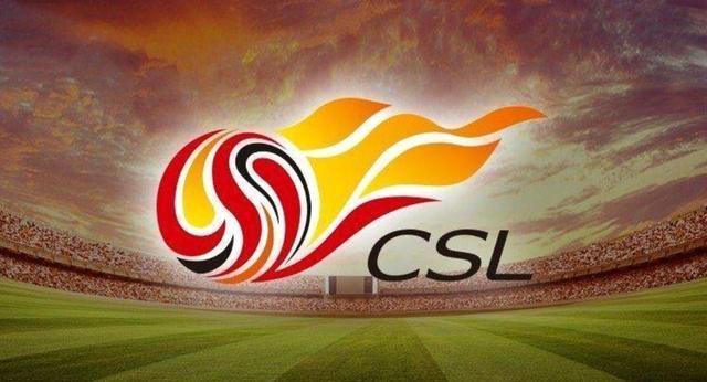 明年中超3月开赛踢满30轮 职业联盟主导足协监管