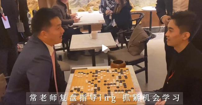 岳智跟常昊学棋