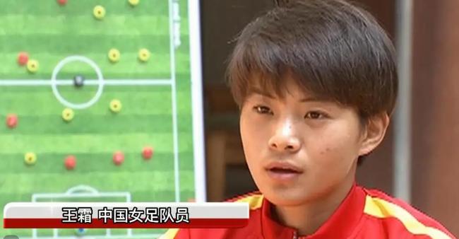 王霜谈奥预赛后拒绝各种邀约:得罪了很多朋友