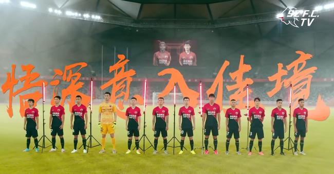 深足官方宣布孙可姜至鹏张鹭等14人加盟球队