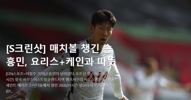 来自韩媒的夸赞
