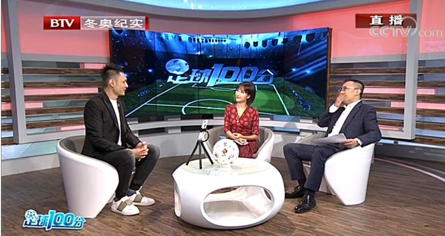 前国安门神杨智正式挂靴 曾助球队夺09年中超冠军