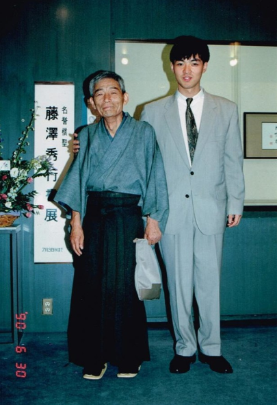 藤泽一就与父亲藤泽秀走
