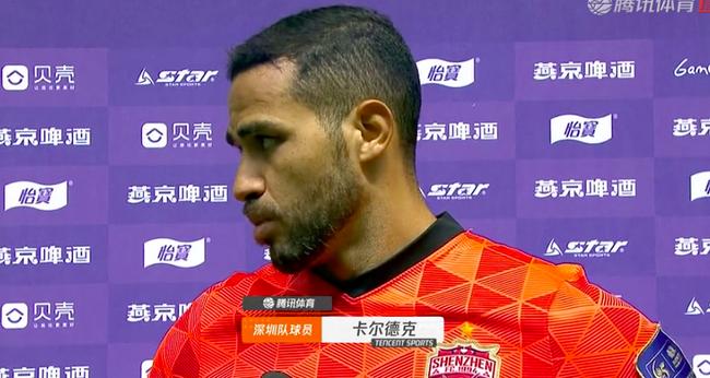 卡尔德克:没有取胜很不幸 会为晋级而继续努力