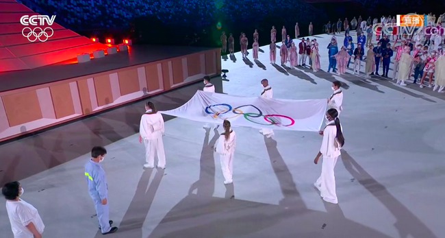 开幕式-桃田贤斗与女排埃格努等举五环旗入场
