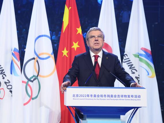 2019年9月17日,巴赫在北京2022年冬奥会吉祥物和冬残奥会吉祥物发布活动上致辞。新华社记者申宏摄
