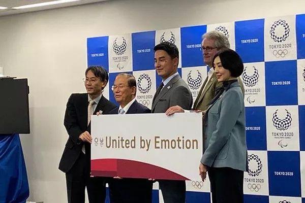东京奥运口号公布