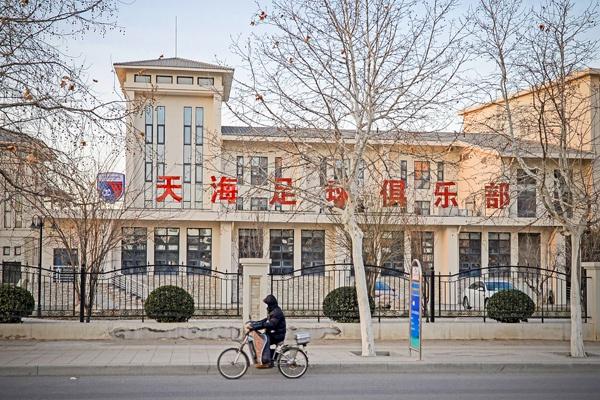 天海新赛季对外简称天津万通队 俱乐部名称不变