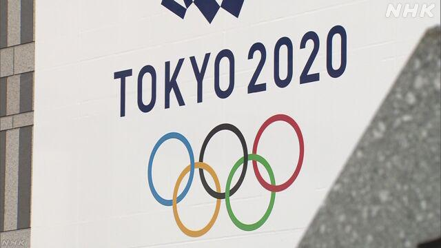 超三成日本人希望东京奥运取消 三成认为应再推迟
