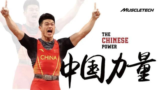 全运举重男子73KG级 石智勇超世界纪录无悬念夺冠