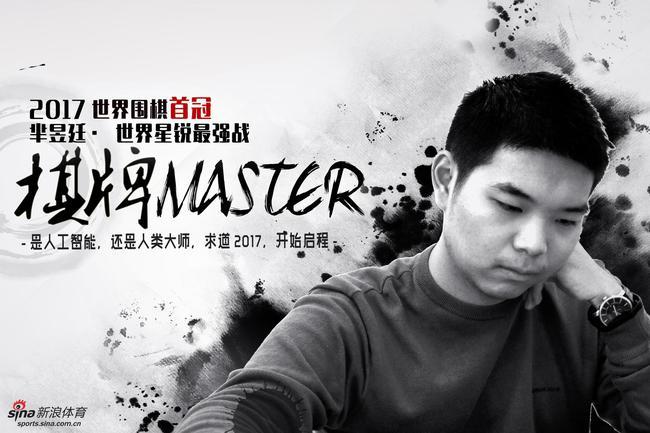 全日本之力打造的围棋AI 不敌中国21岁大学生的照片 - 1
