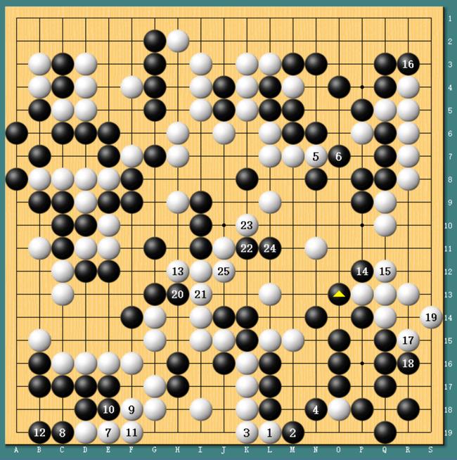人机大战第一局:AlphaGo执白1/4子战胜柯洁的照片 - 4