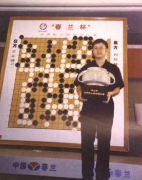 那一年春兰杯冠军属于刘昌赫