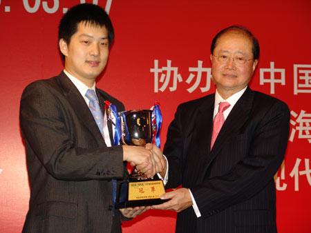 答氏杯终于属于了中国棋手