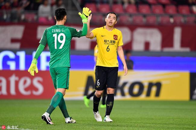 2020年2月12日 亚冠杯 全北现代vs横滨水手 比赛录像