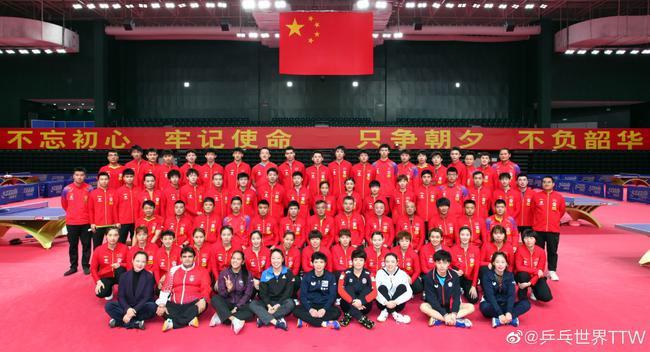 乒超12月21日-29日在长隆举办 选用东京奥运赛制