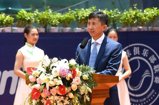 国家体育总局网球运动管理中心副主任白喜林