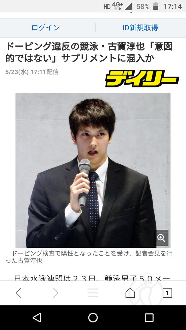 日本媒体截图