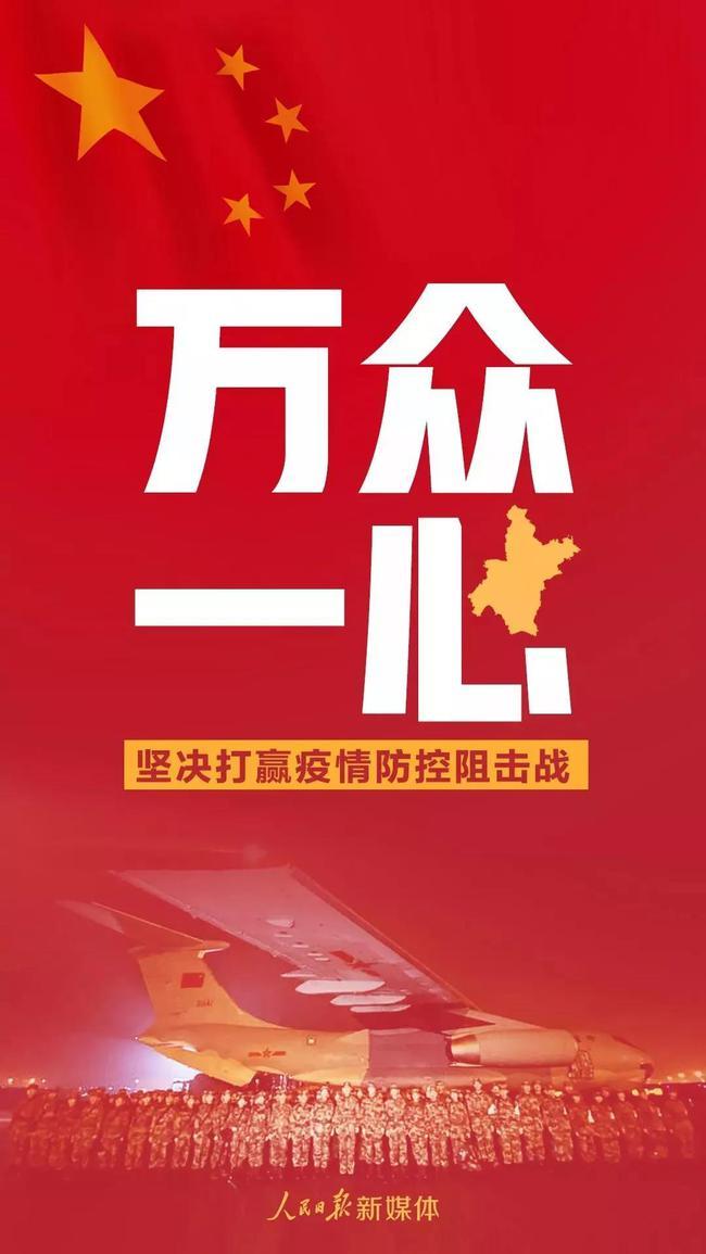 重庆斯威投资方捐2000万抗击肺炎 武汉已确认收到