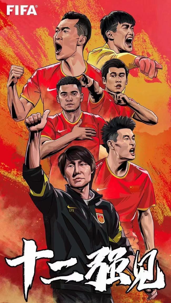 观点:中国足球砖家们 请收起自己的业余和无知