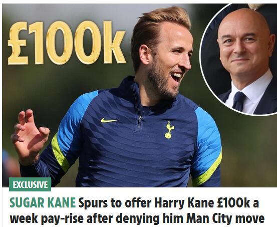 热刺计划给凯恩涨薪10万镑续约 彻底断了转会念想