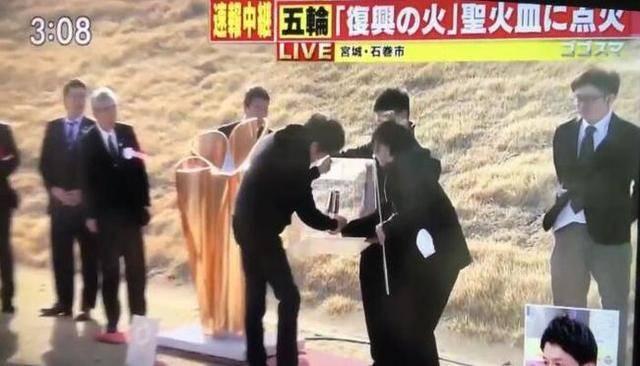 东京奥运会一波三四五折 两高官辞职圣火三度熄灭