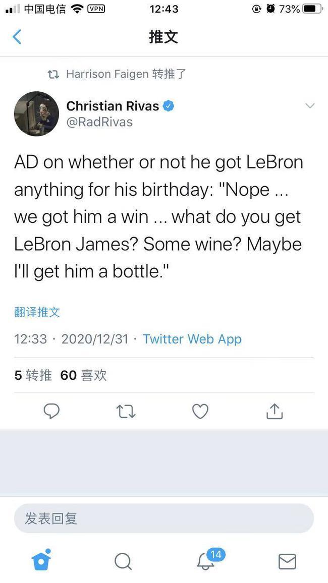 塑料兄弟情? 浓眉称没给詹姆斯准备生日礼物