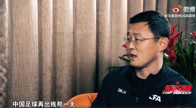 孙继海称外教来华多数因为钱 呼吁中国足球该追求