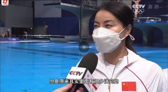 """郭晶晶东京奥运""""给裁判打分"""" 送王涵施廷懋祝福"""
