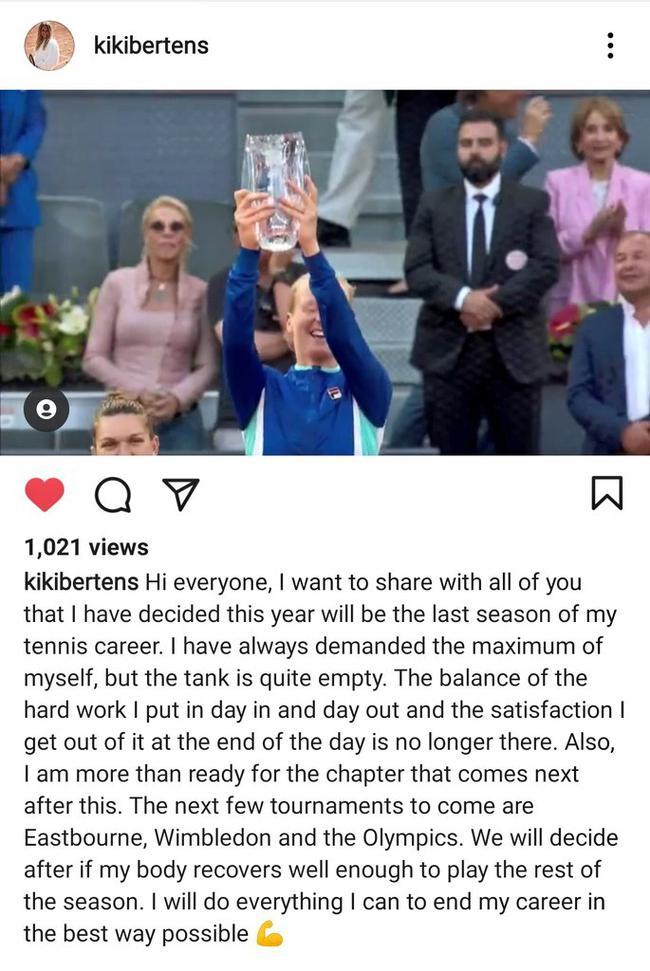 【博狗体育】博滕斯宣布年底告别职业网球 30岁挂拍令人唏嘘